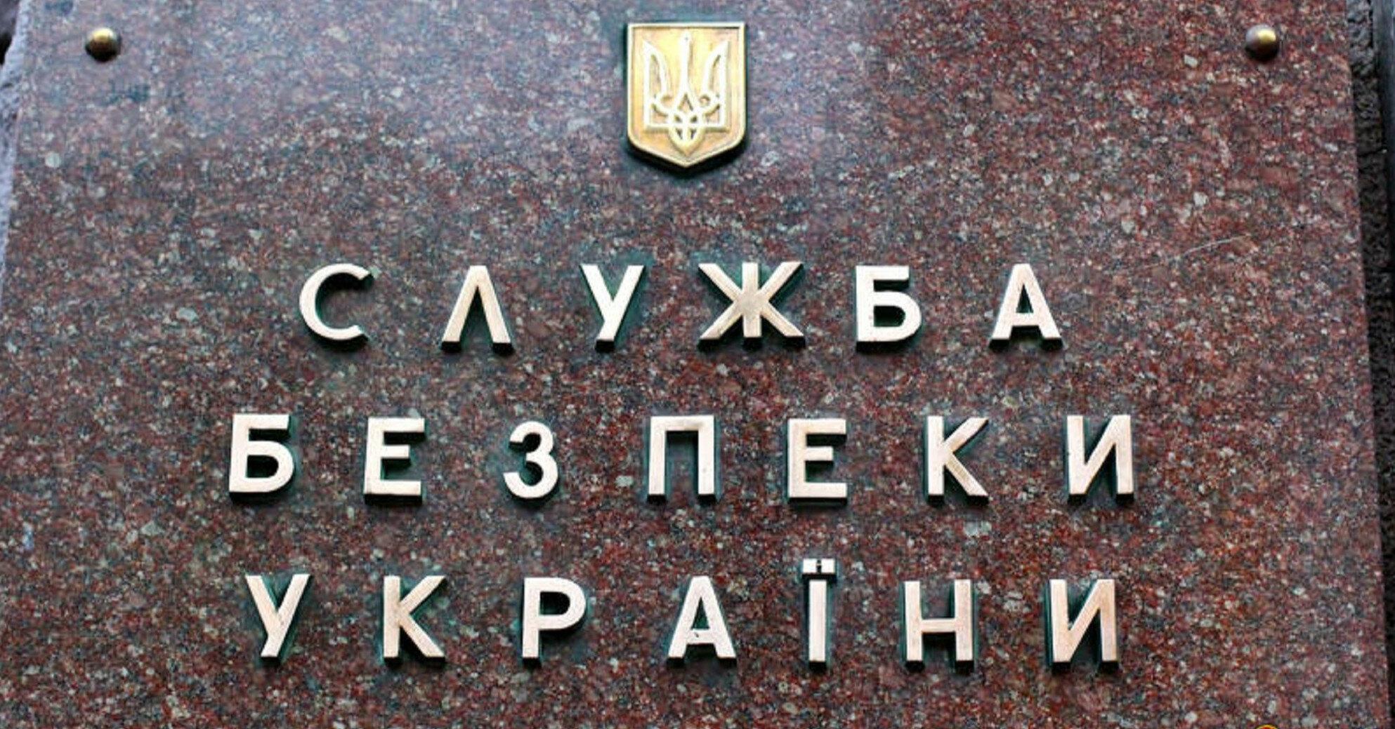 """СБУ разоблачила главарей """"Востока"""", которые пытали украинских военных"""