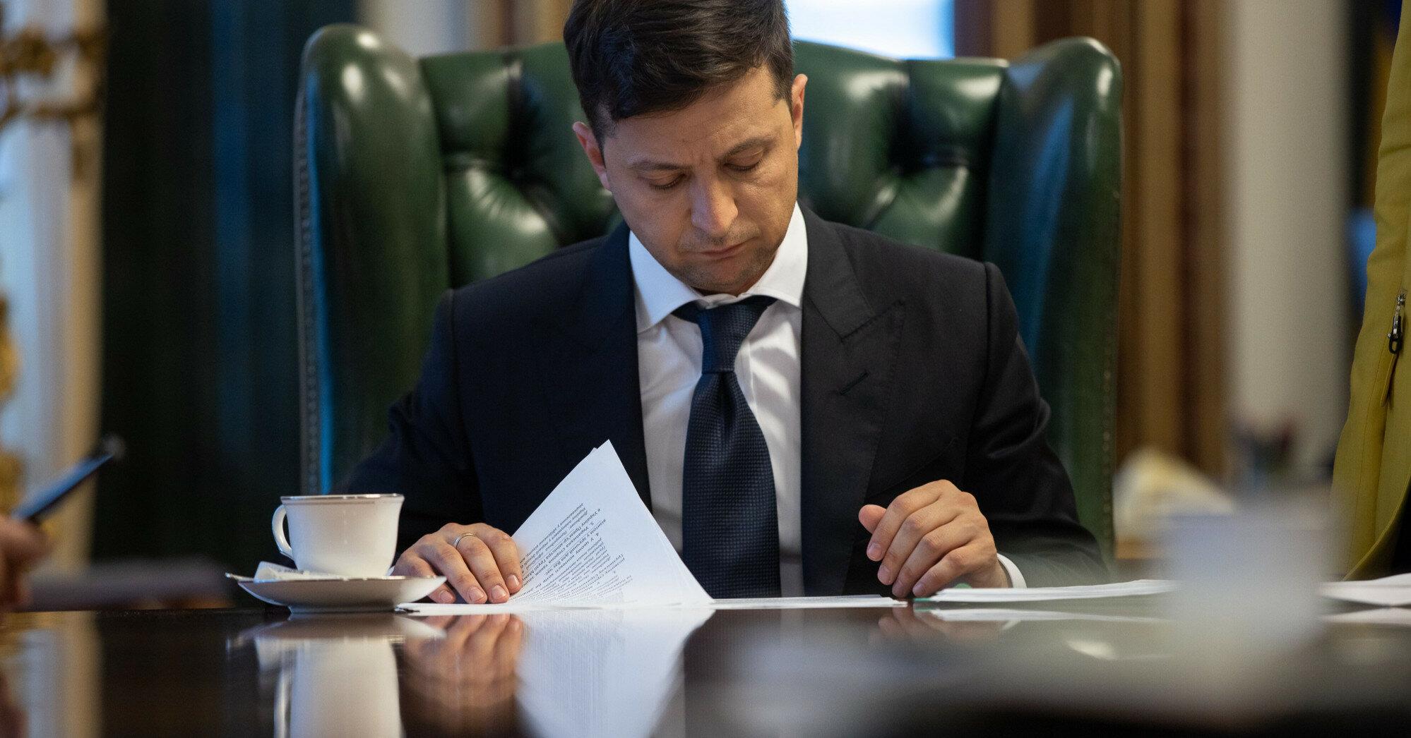 Зеленский вывел Авакова из состава СНБО