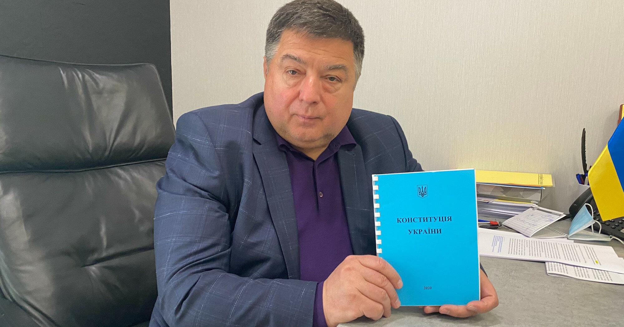 Тупицкий подал иск против КС из-за невыплаты ему 900 тыс