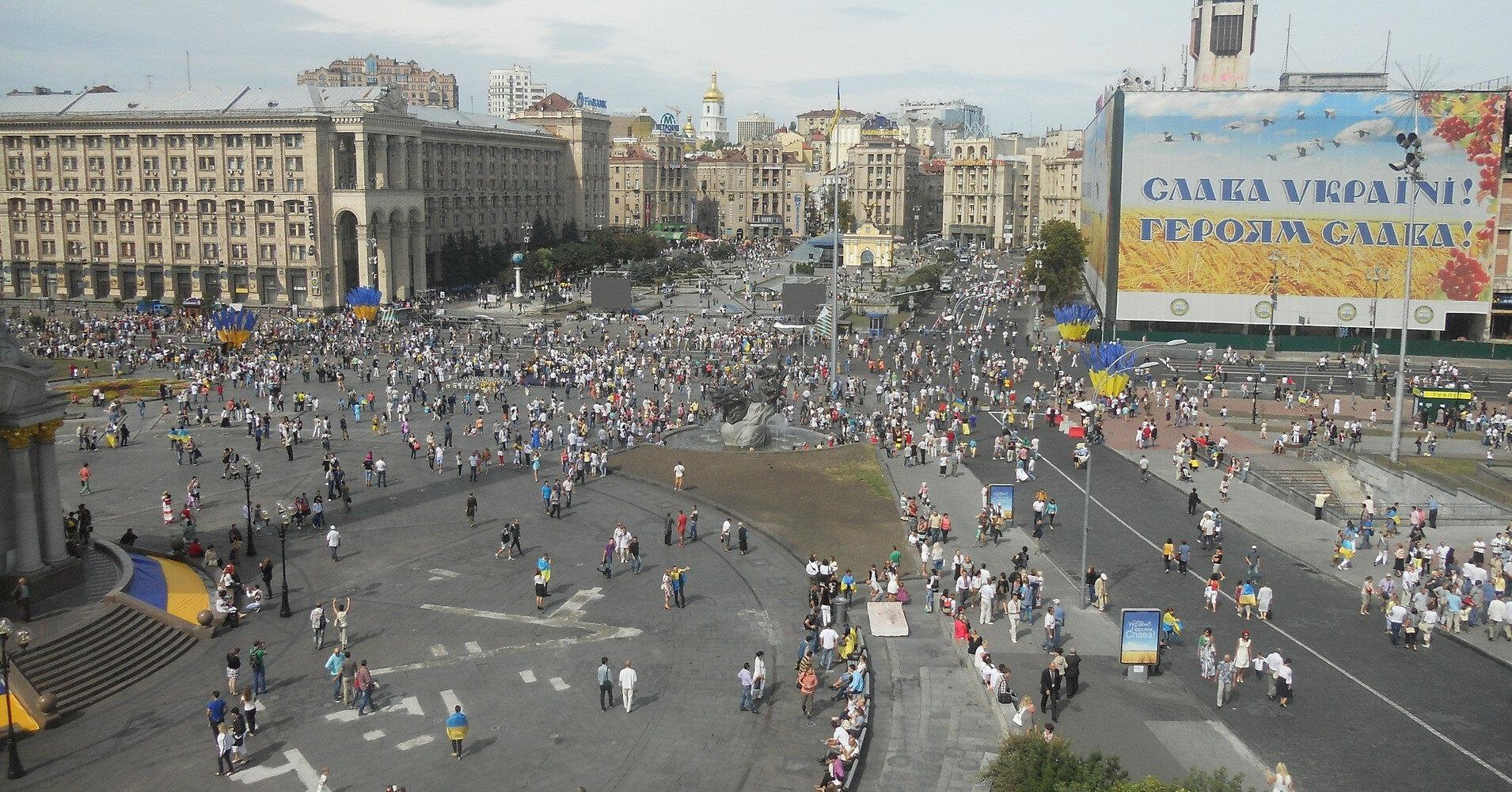 В Киеве изменится порядок передачи земель