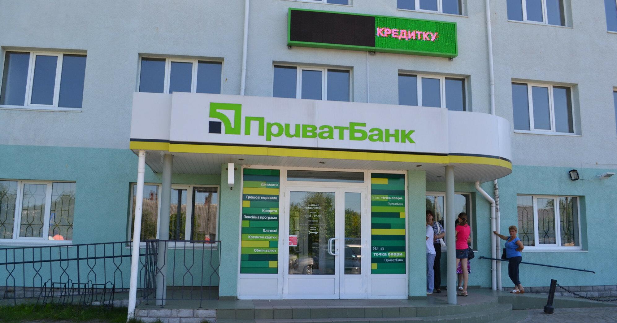 Счет на миллиарды: ПриватБанк ускорился с выдачей доступных кредитов