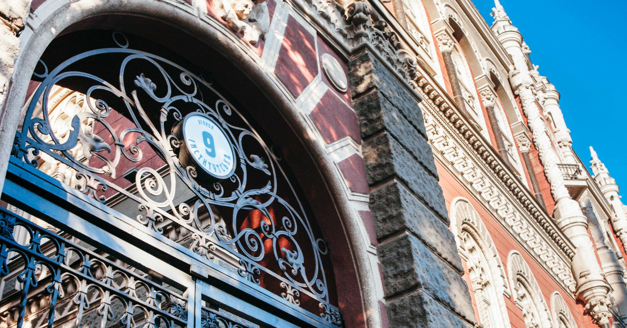 НБУ аннулировал лицензии кредитного союза