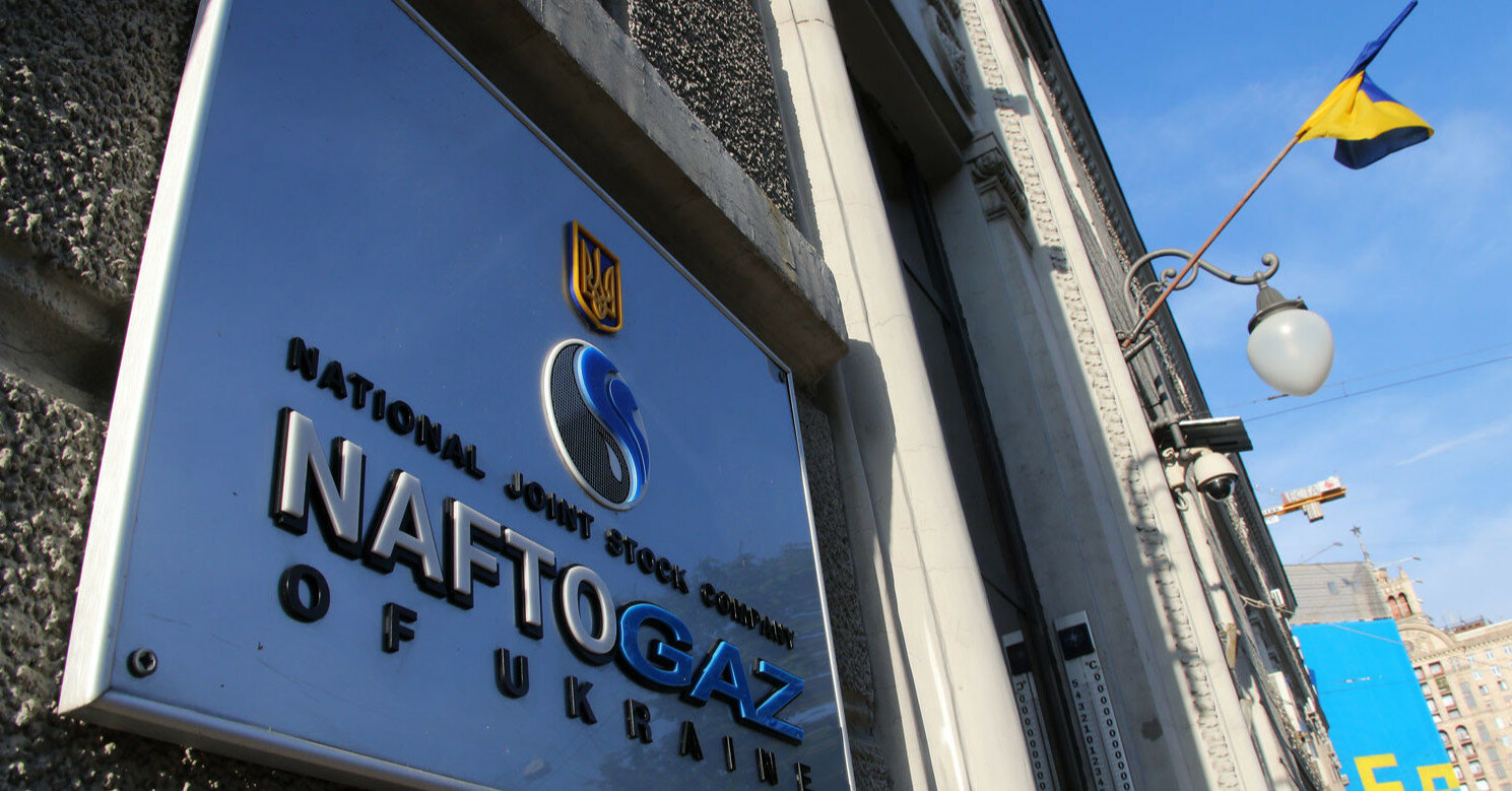 Подключение к Нафтогазу через онлайн банкинг: инструкция
