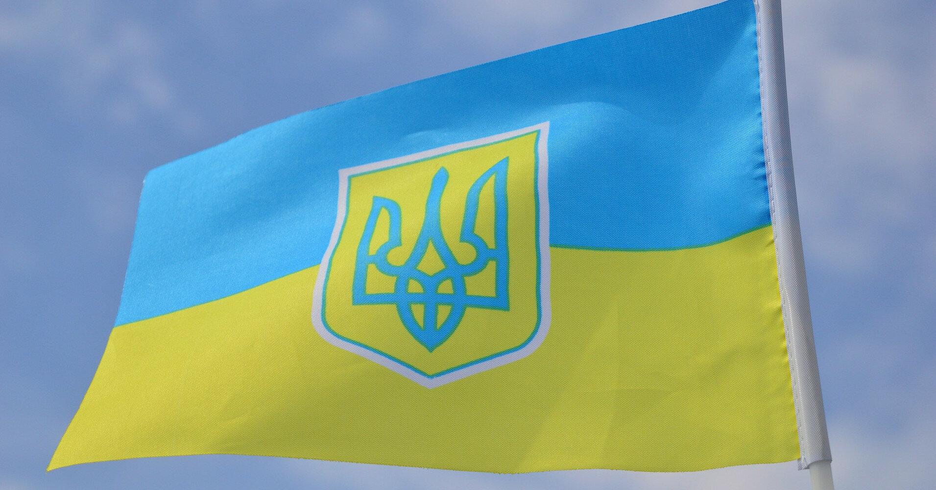 В Шотландии нашли огромный герб Украины
