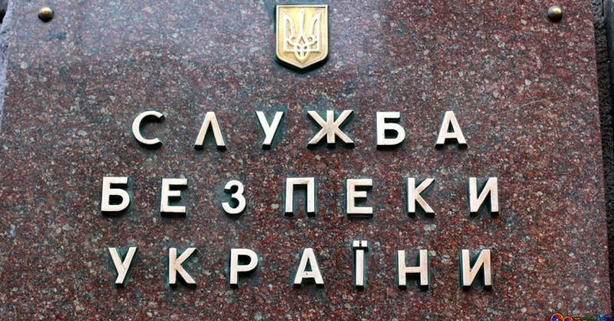В Украине разоблачили преступную схему оформления документов моряков