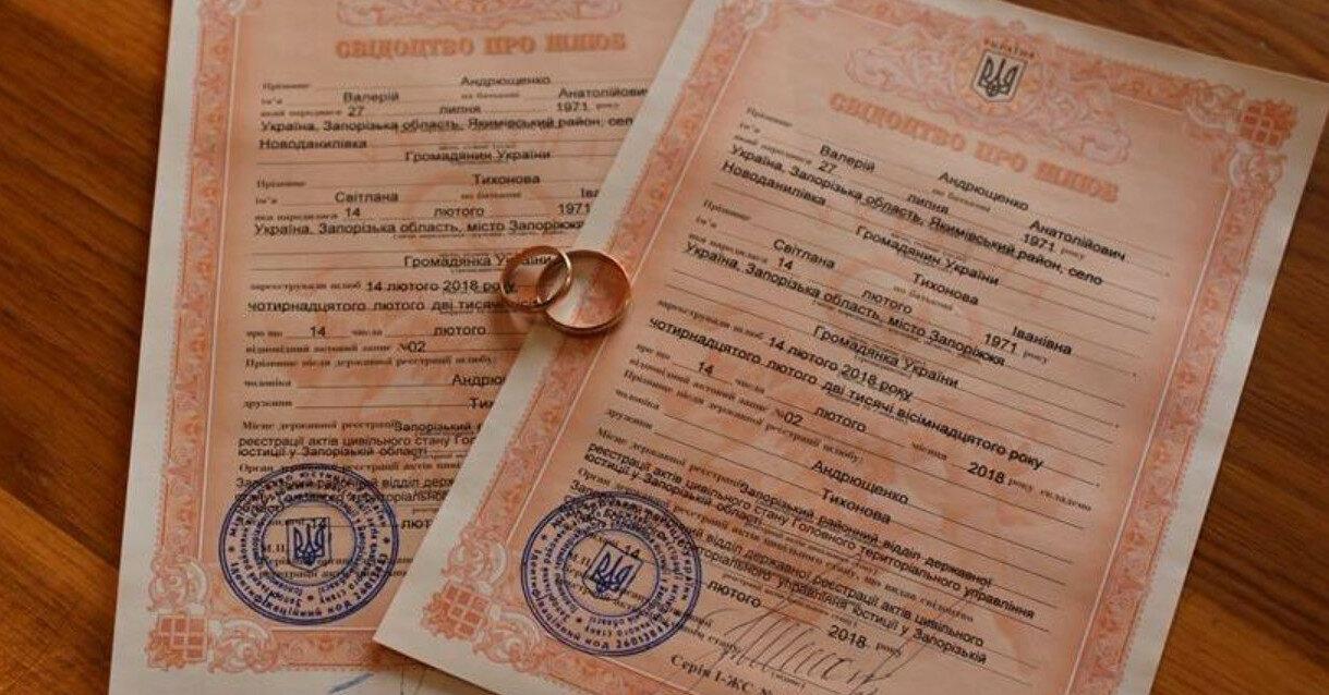 """Іракець легалізував """"своїх"""" в Україні за допомогою фіктивних шлюбів"""