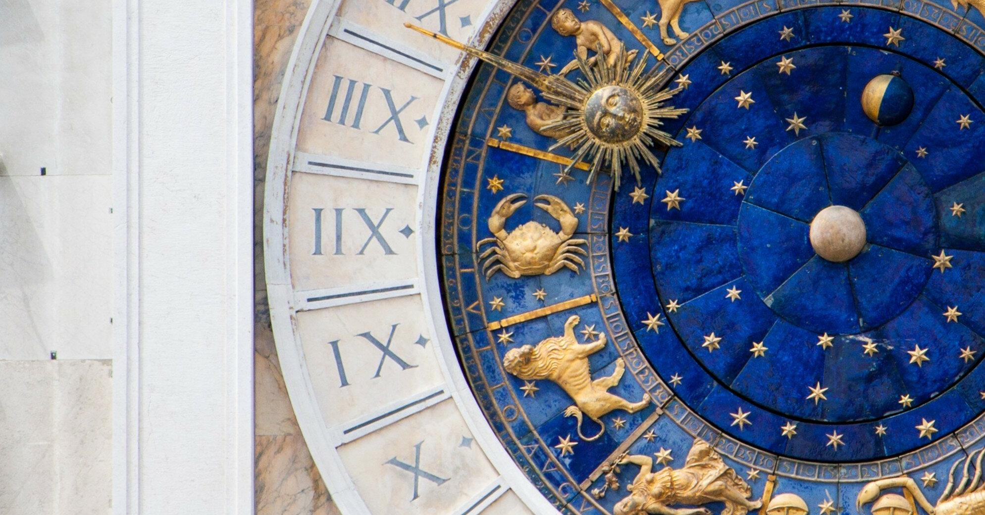 Гороскоп на 13 июля для всех знаков зодиака