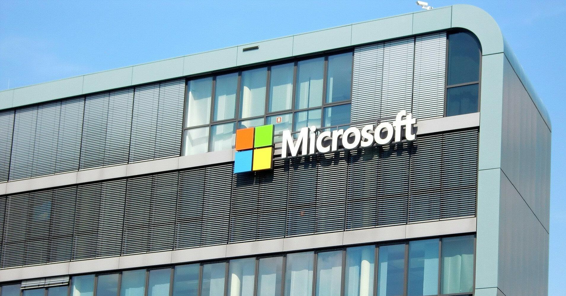 Microsoft получила рекордную прибыль и выручку