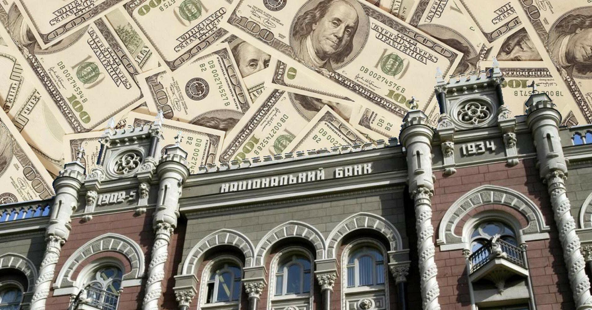Межбанк отреагировал на решение НБУ по учетной ставке