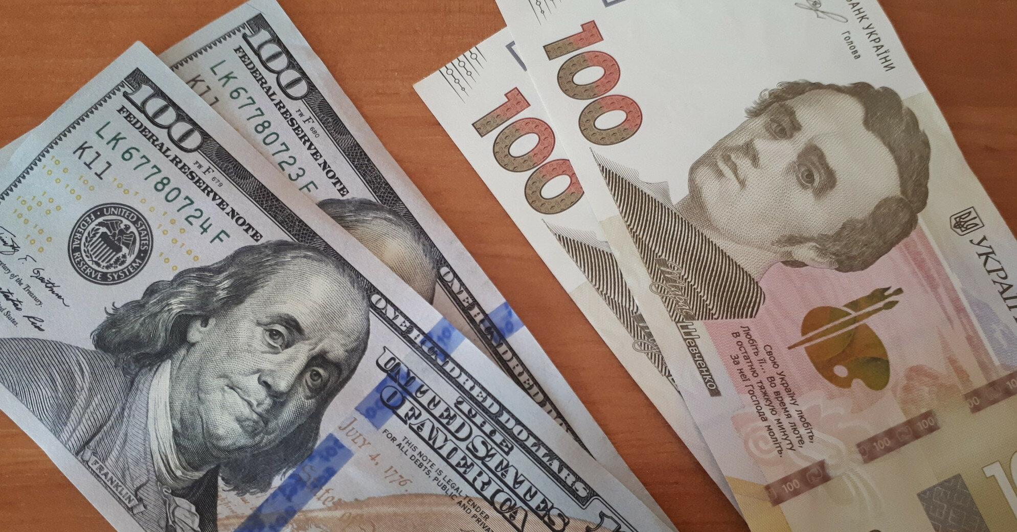 Украина доразмещает евробонды-2029 на $500 млн