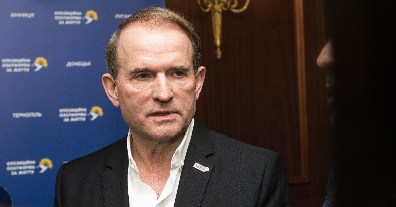 Выход Медведчука из ТКГ остановил минский процесс