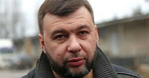 Пушилин загорелся идеей пересмотреть границы Украины