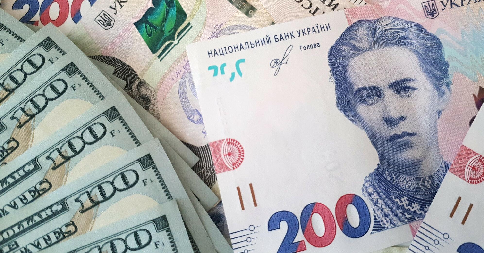 В НБУ назвали причины колебаний курса гривны к доллару