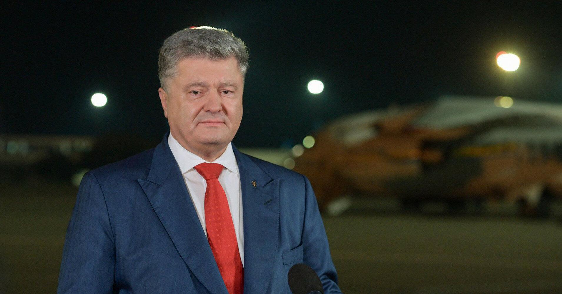 """Порошенко о """"СП-2"""": не все еще потеряно"""