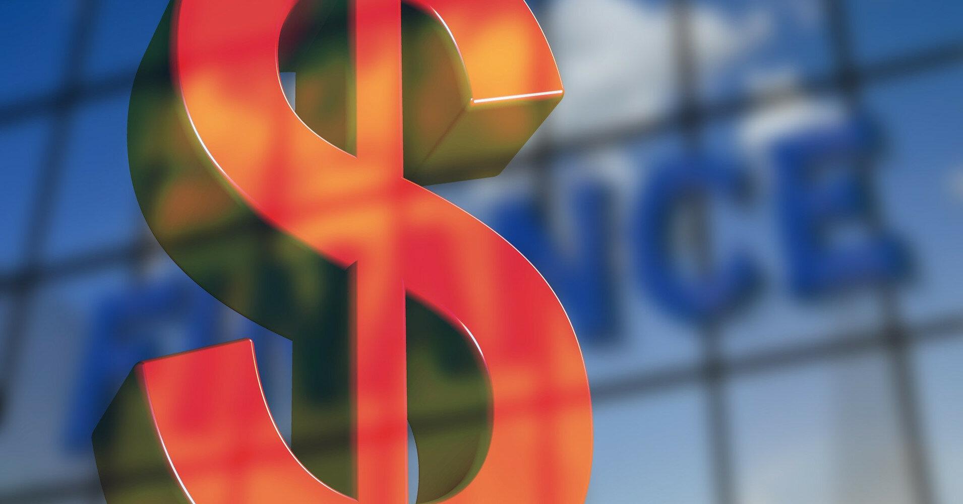 Минэкономики прогнозирует инфляцию 8% в 2021 году