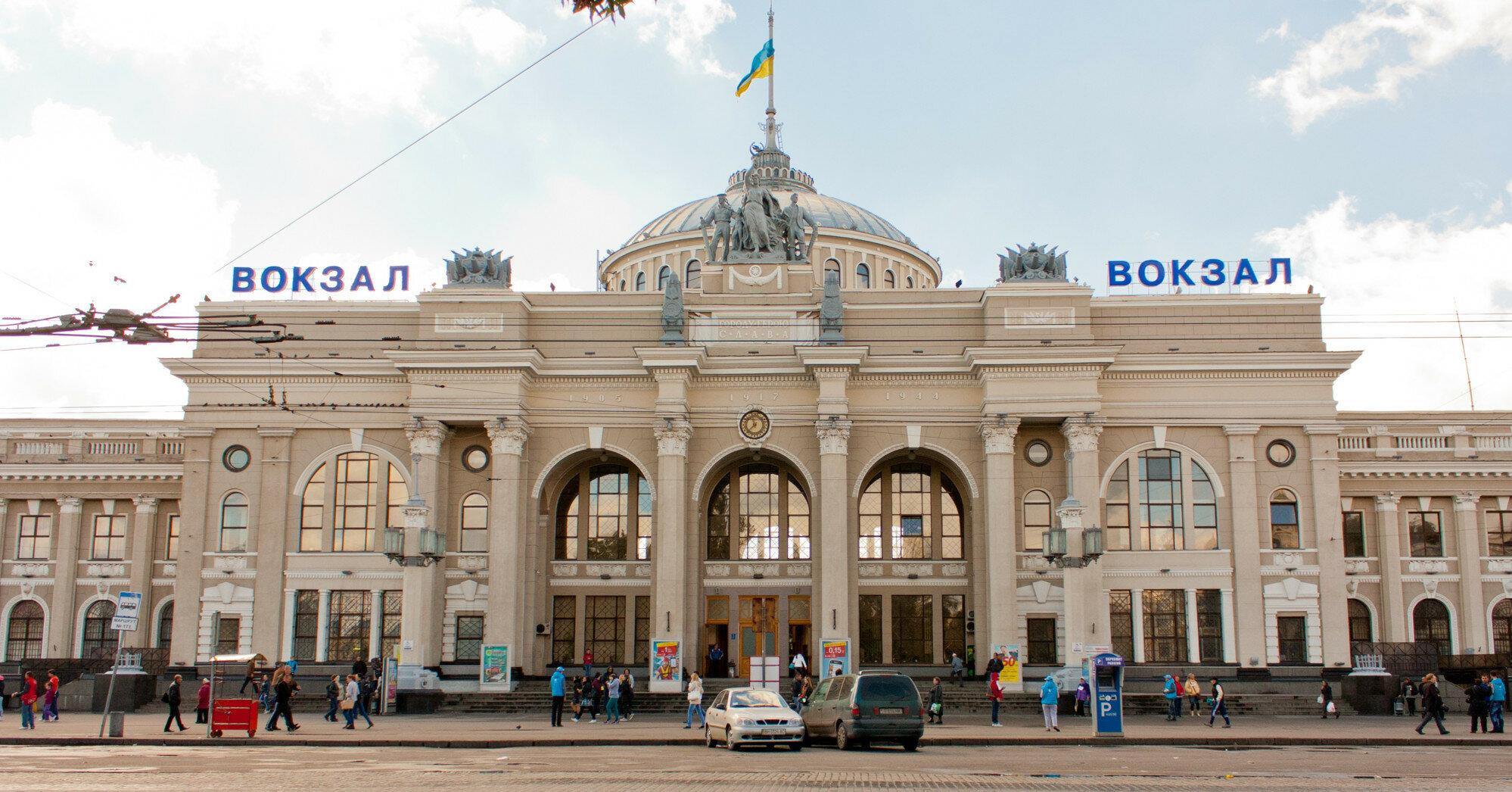 """""""УЗ"""" запускает две скоростные электрички из Одессы в курортные города"""