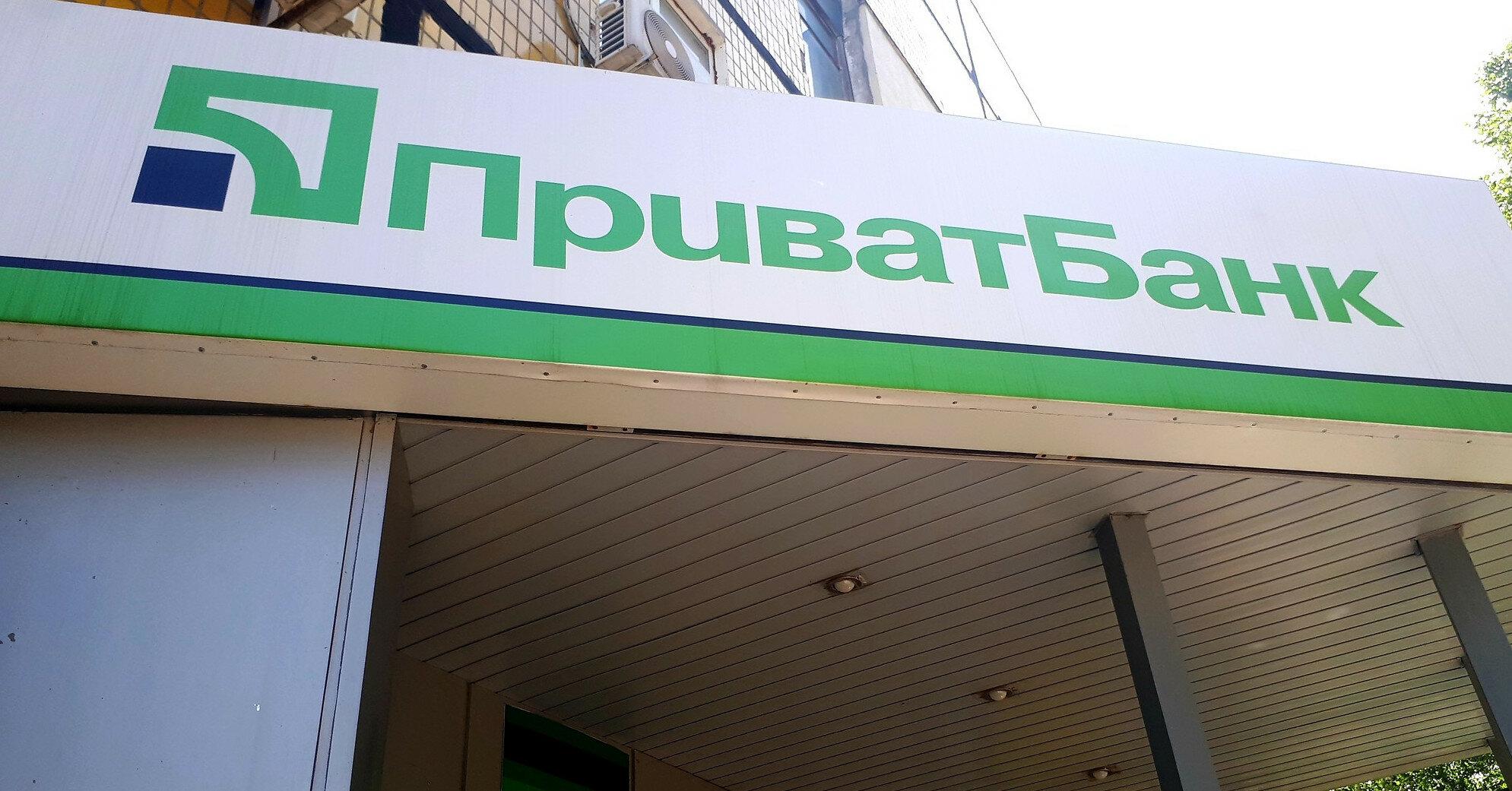 ПриватБанк блокирует депозиты украинцев для проверки