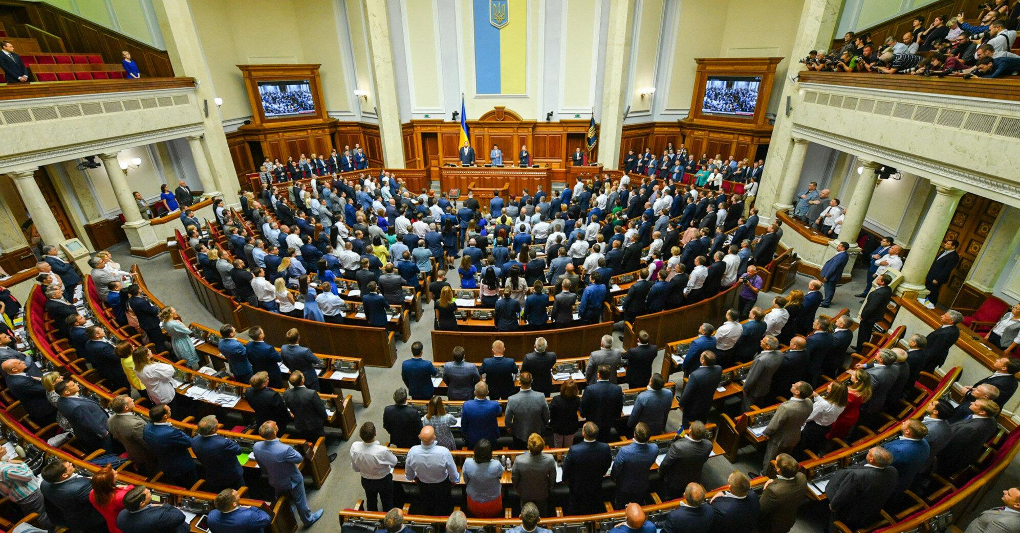 Три оппозиционные фракции в ВР разработали законопроект для борьбы с олигархией