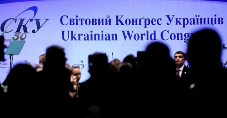Всемирный конгресс украинцев прекратил членство представителей России