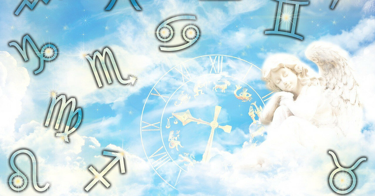 Гороскоп на сегодня 20 июля для всех знаков зодиака