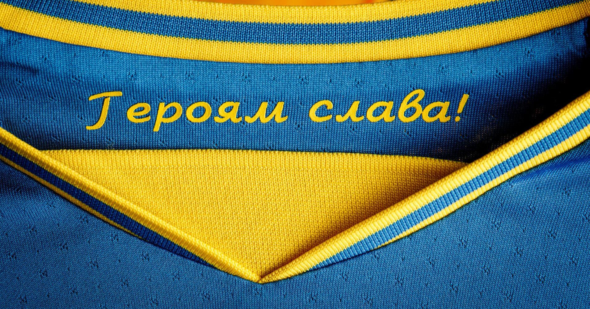"""УЕФА """"отфутболили"""" СМИ РФ после нового запроса о форме"""