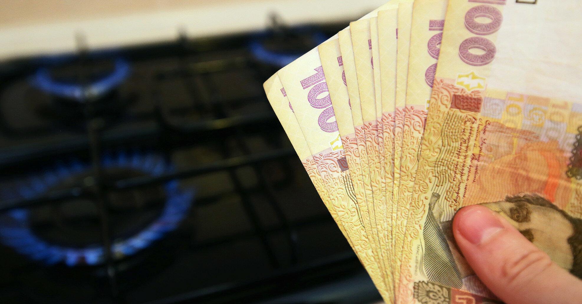 Цены на газ в Украине взлетели до рекордной отметки
