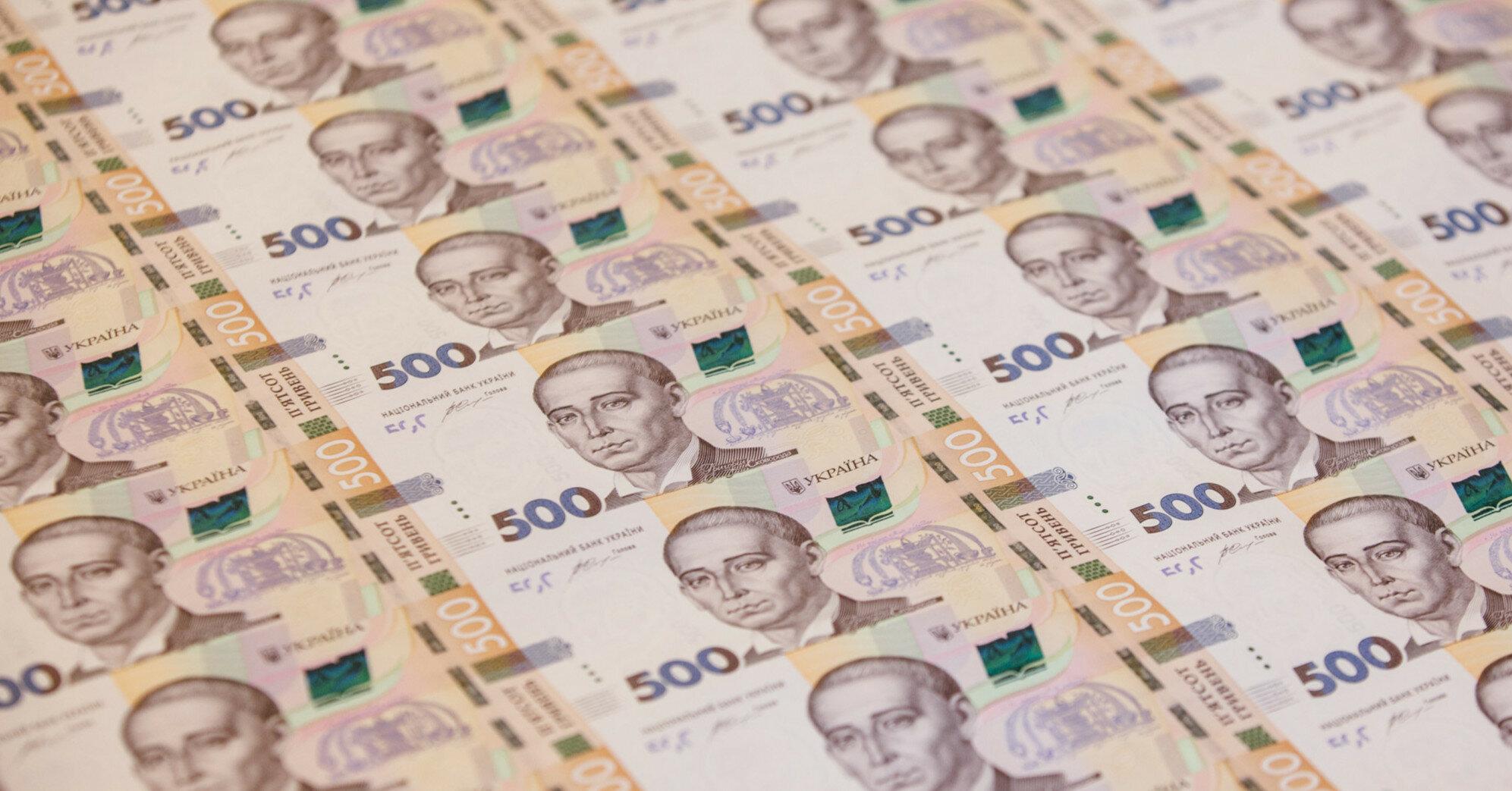 Глава ОАСК за місяць отримав зарплату у розмірі 330,5 тис. гривень