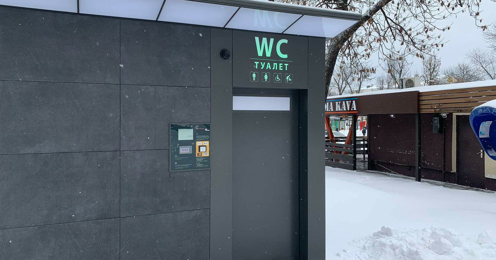 """Деньги не пахнут: Киевводфонд подозревают в растрате  7 млн  """"туалетных"""" денег"""