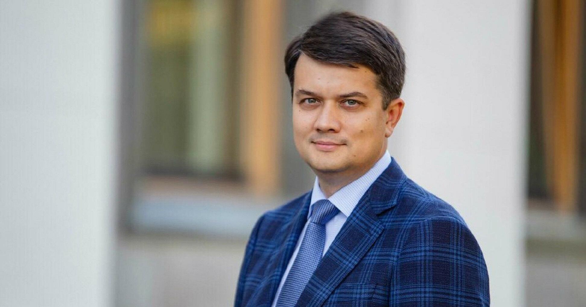 Спикер ВР хочет исправить законопроект Зеленского об олигархах