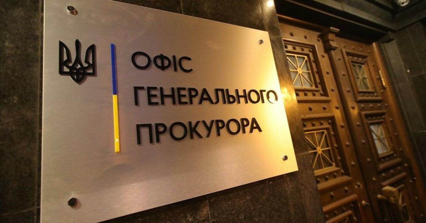 """Генпрокуратура добивается изменения решения суда вору в законе """"Умке"""""""