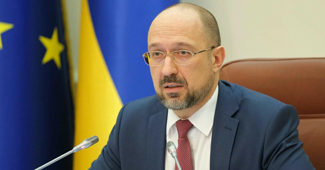 Шмыгаль ожидает членство в ЕС и НАТО через 5-10 лет