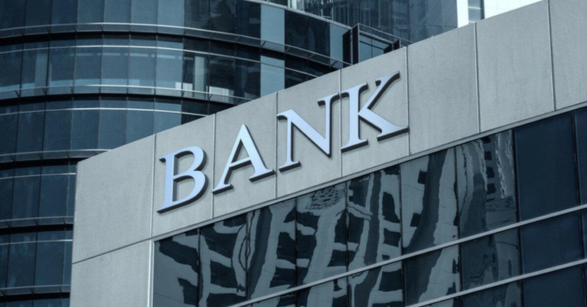 ЕБРР назвал самые успешные банки-партнеры со всего мира
