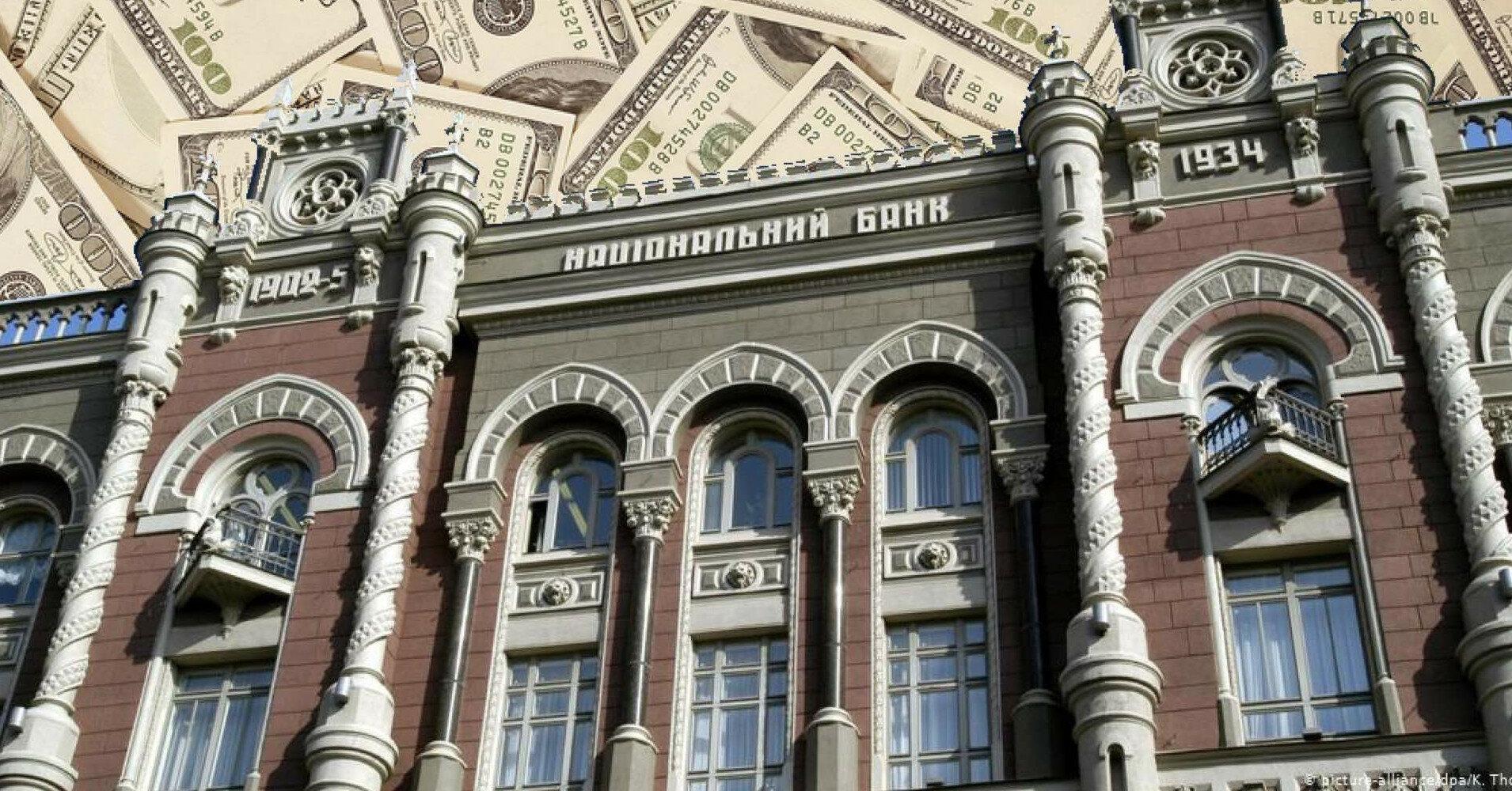 НБУ планирует снять ограничение на покупку инвалюты