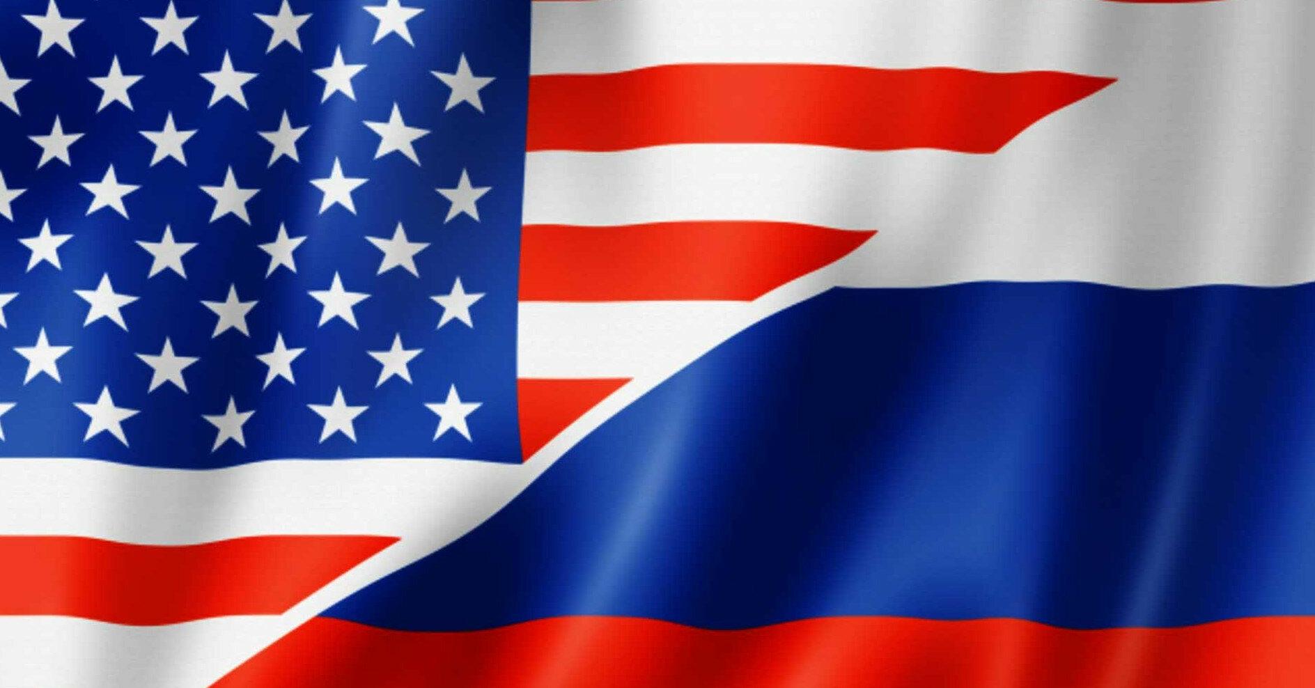 """Минторг США внес в """"черный список"""" три компании и три физлица из РФ"""
