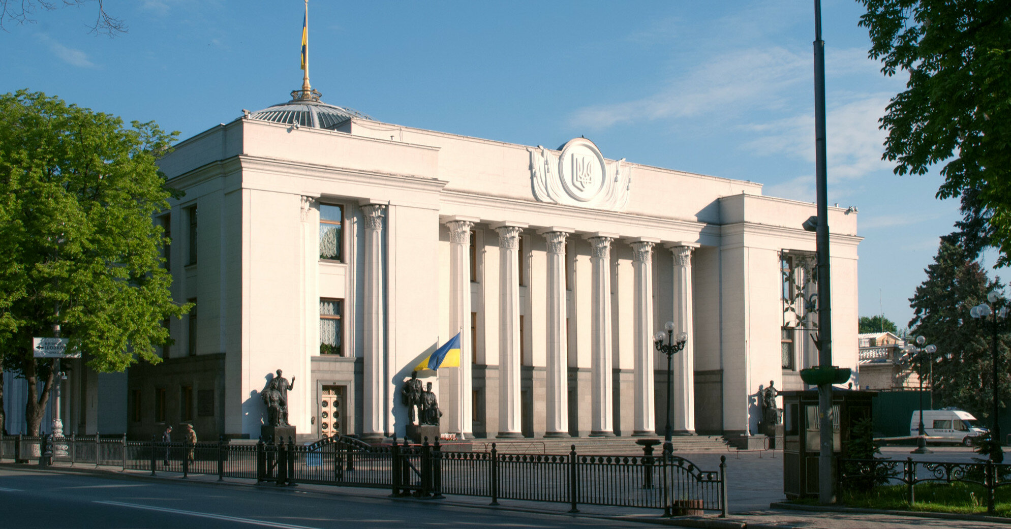 Рада списала облгазам и коммунальщикам 100 млрд грн долга