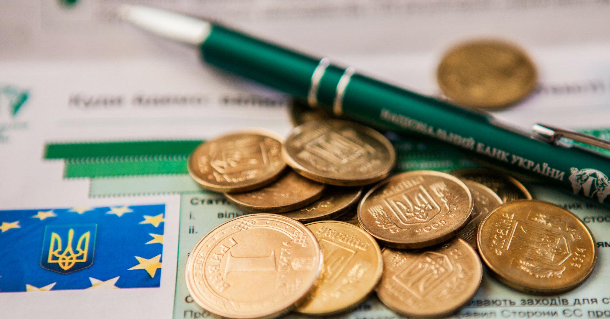 Позиции НБУ и Минэкономики в отношении монетарной политики разошлись