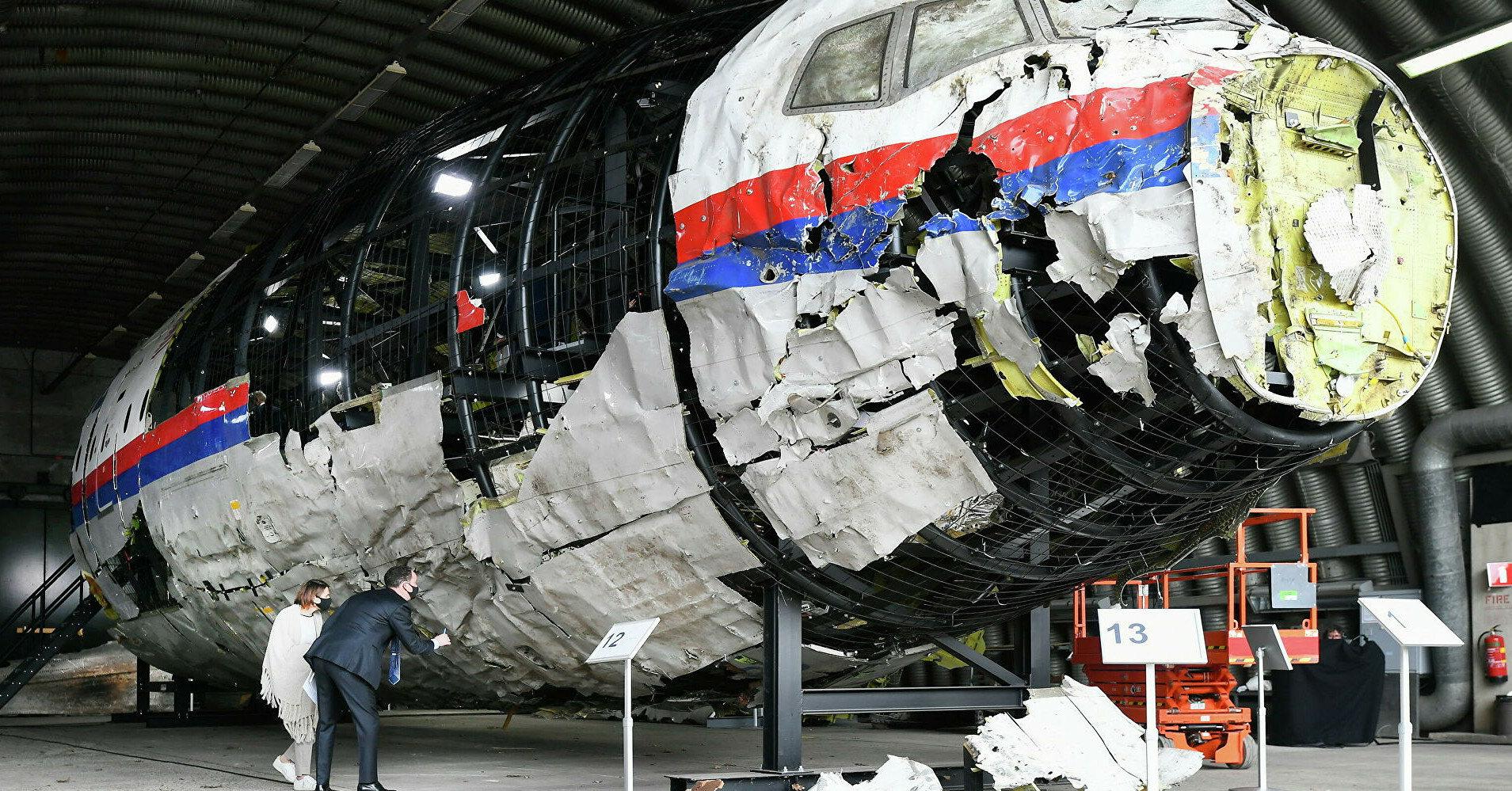 MH17: Боррель призвал РФ взять ответственность за сбитый самолет