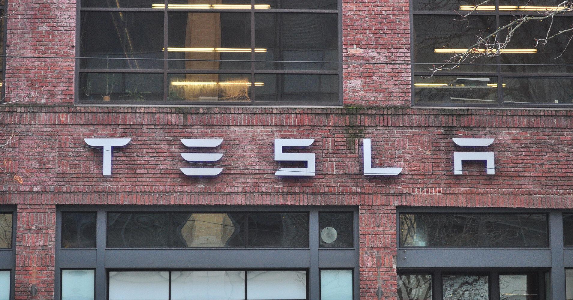 Биткоин обвалил акции Tesla