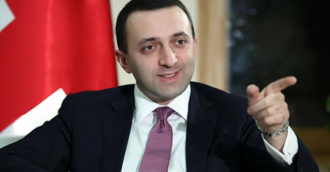 Премьер Грузии: за беспорядками в Тбилиси стоят Саакашвили со сторонниками