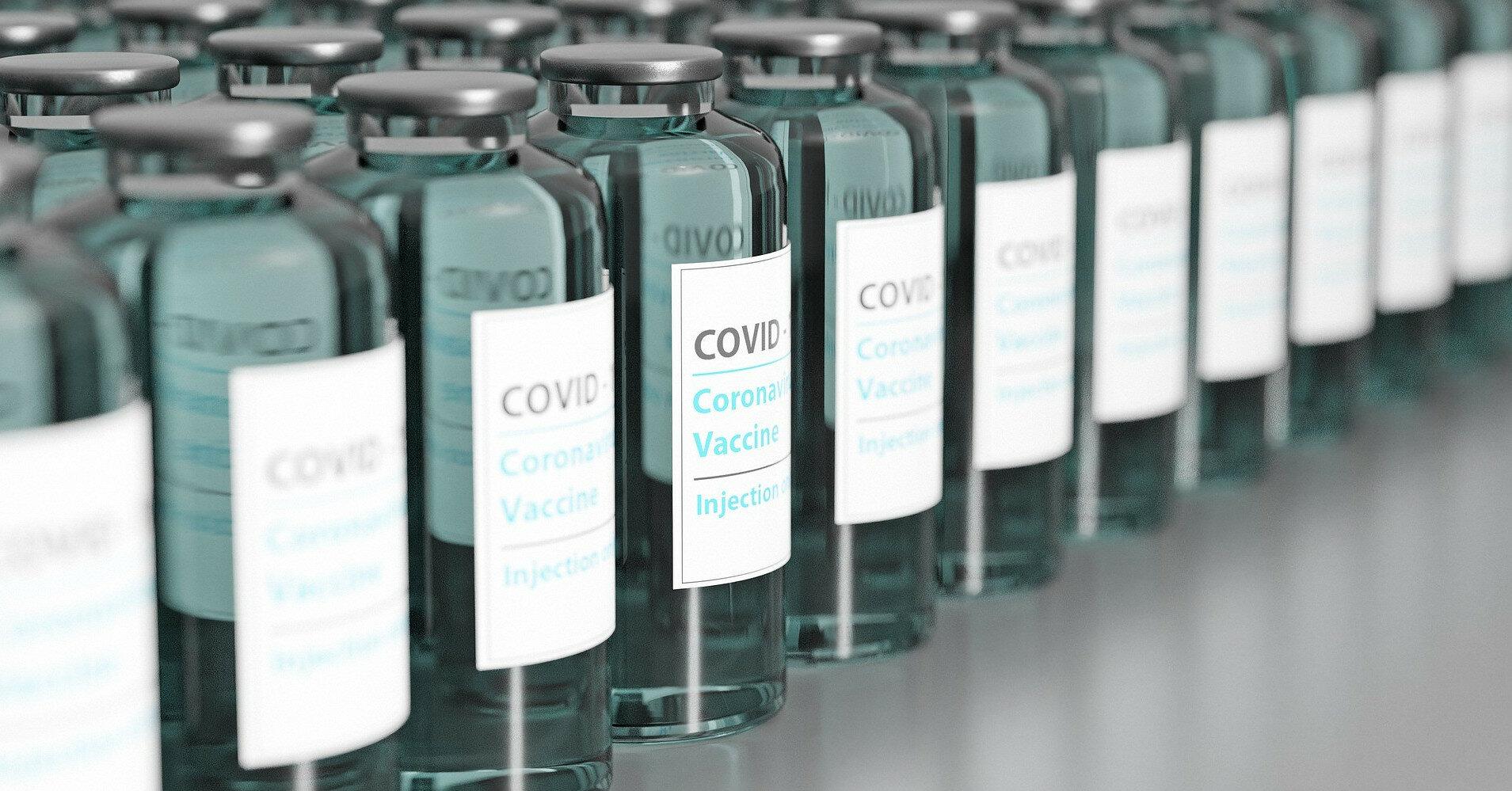 США отказались делиться с КНДР COVID-вакциной