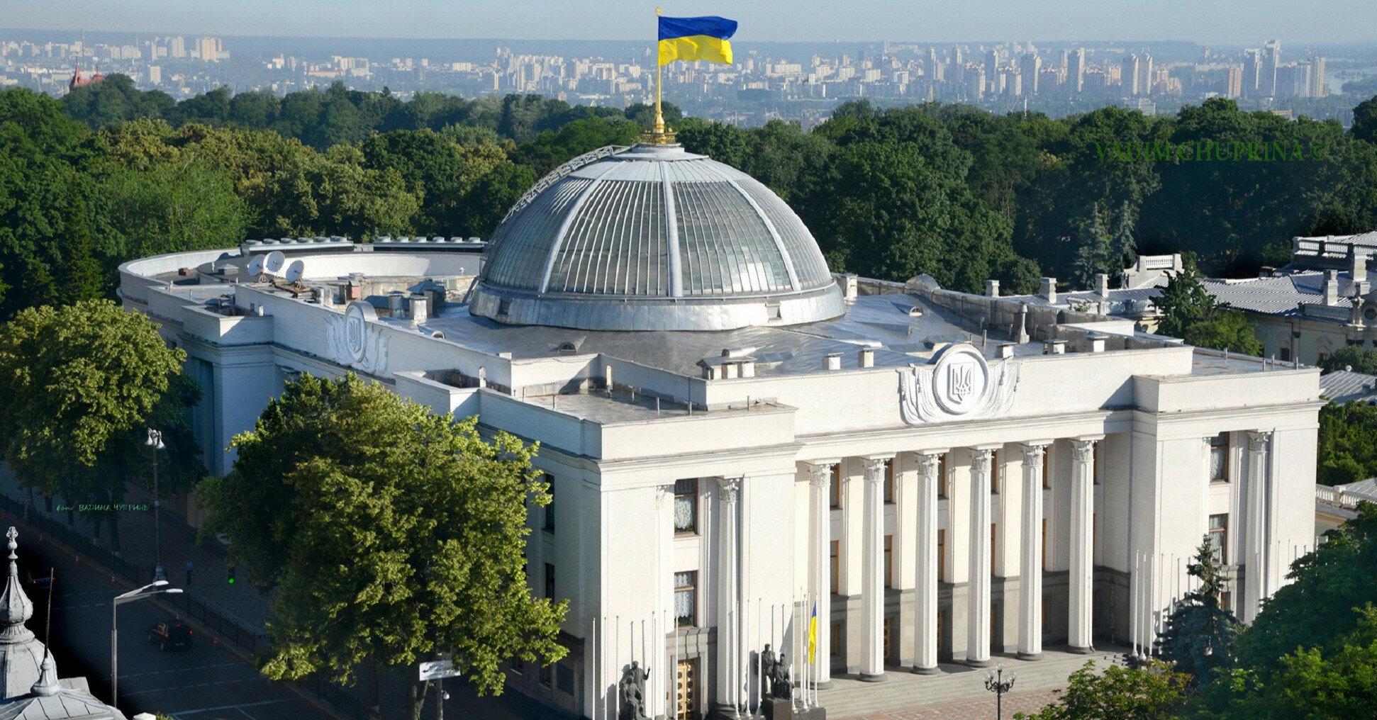 В декларациях нардепов выявили нарушения: список