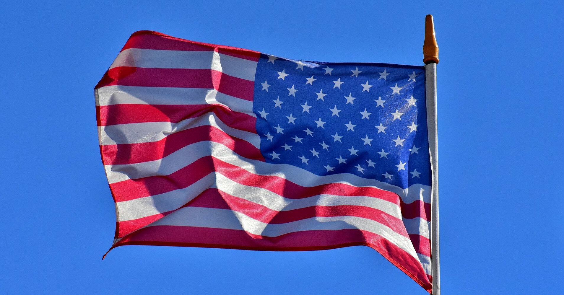 В США вскоре сообщат даты визита Зеленского в Вашингтон – Кулеба