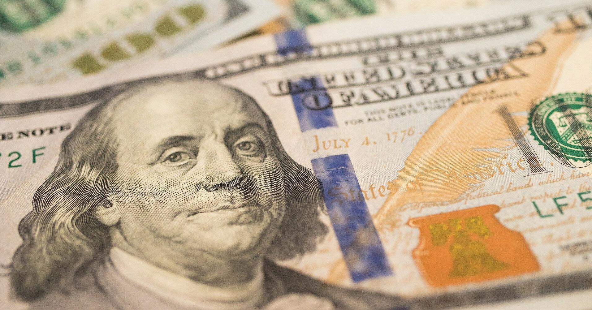 Вырастет ли доллар до 2024 года: прогноз Минфина