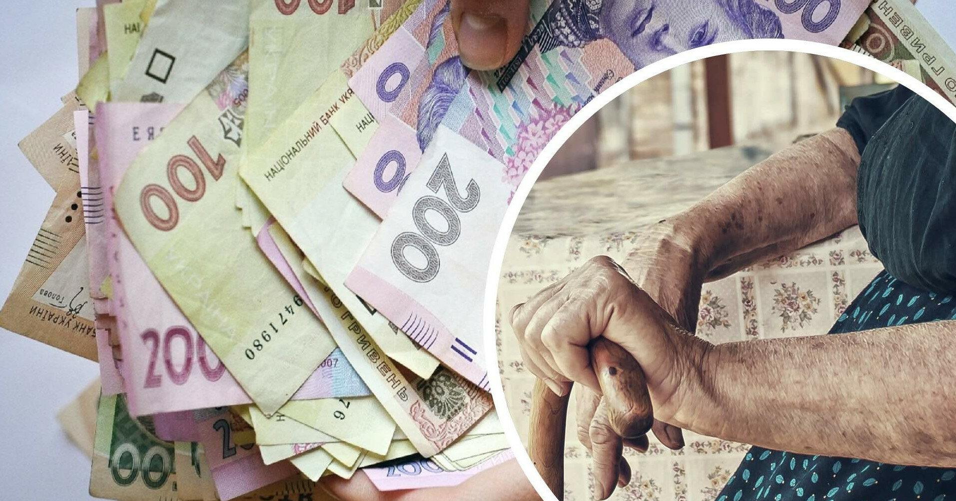С октября украинцы старше 75 получат дополнительные выплаты