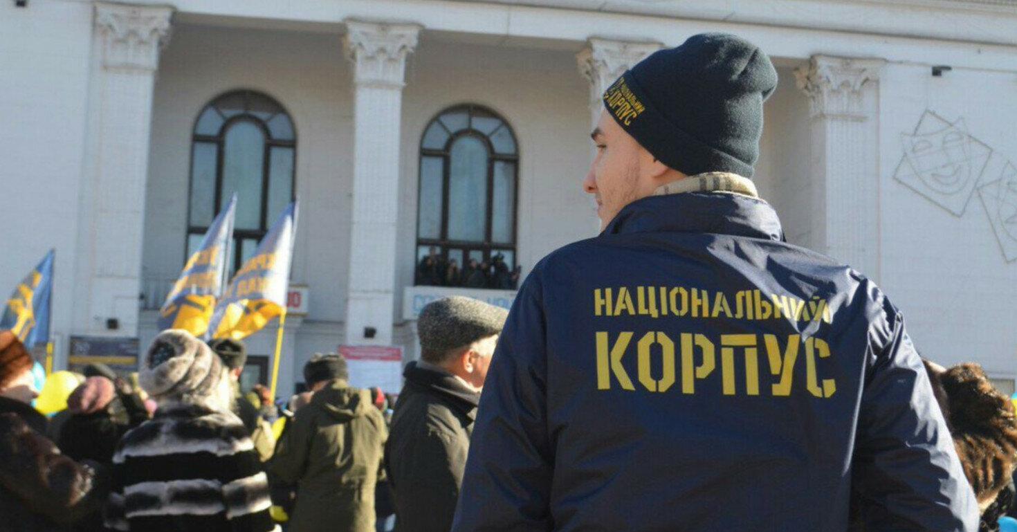 """Журналисты узнали о планах """"Нацкорпуса"""" после отставки Авакова"""