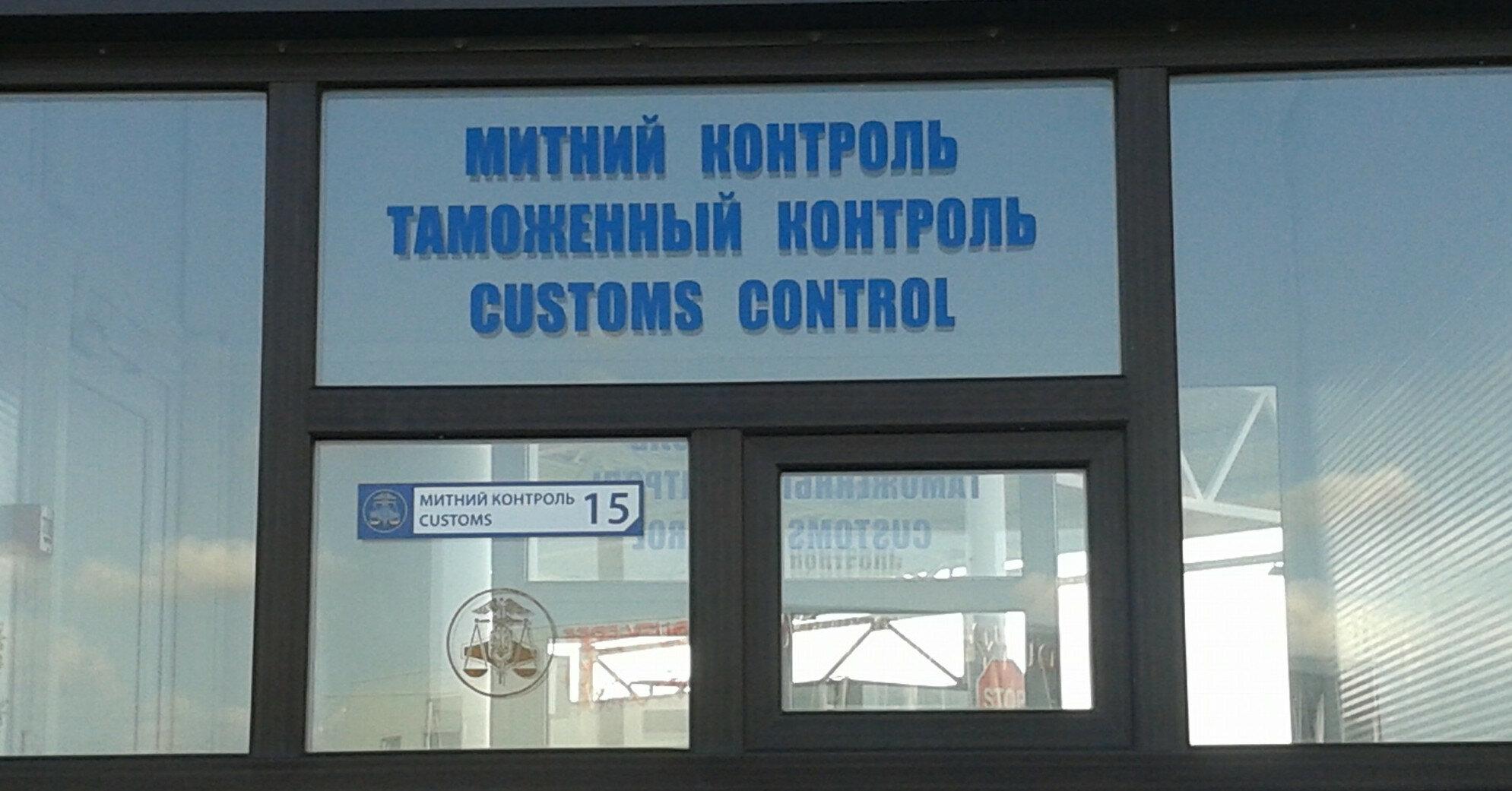 Начали действовать новые правила въезда в Словакию