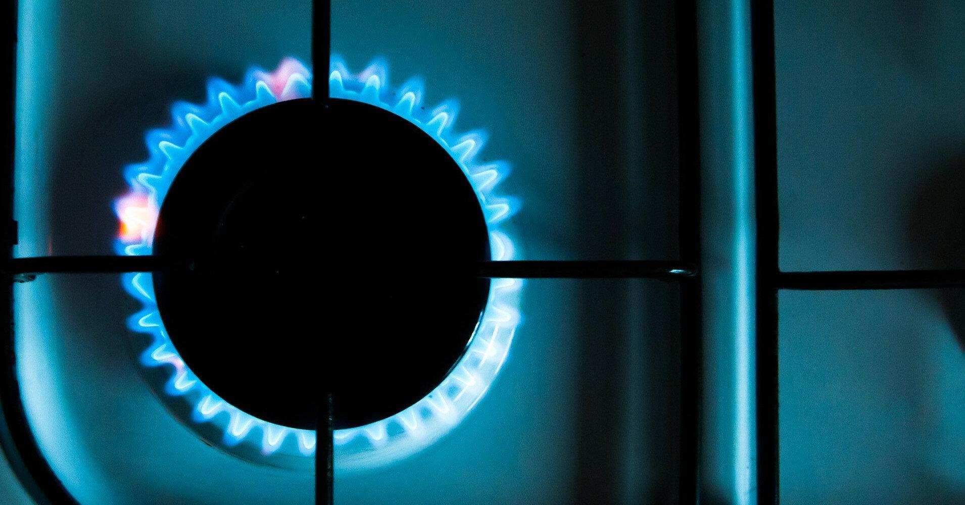 Нафтогаз даст населению скидку: кто сможет сэкономить