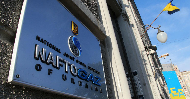 Нафтогаз отсудил более 100 млн у днепропетровских газовщиков