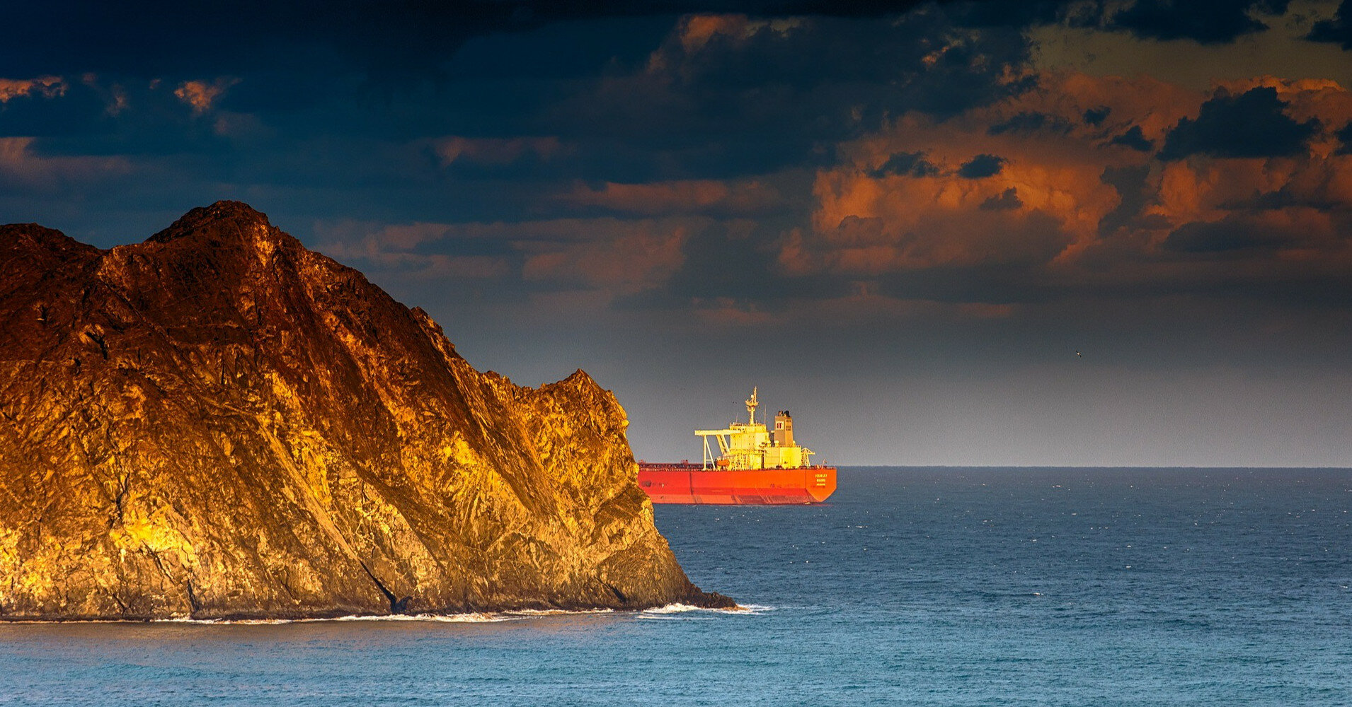 Корабль США покинул Черное море