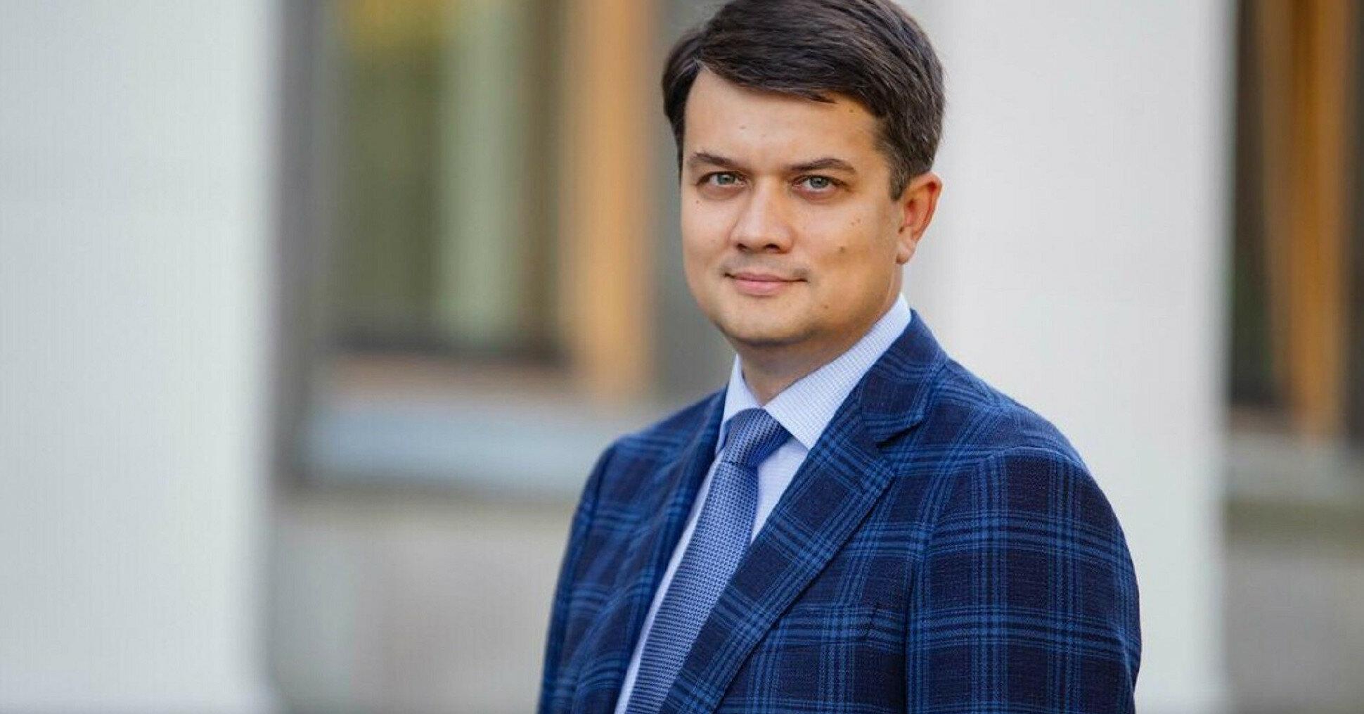 """Разумков считает неразумными заявления оппозиции о """"сносе власти"""""""
